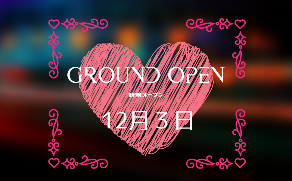GroundOpen 1_2